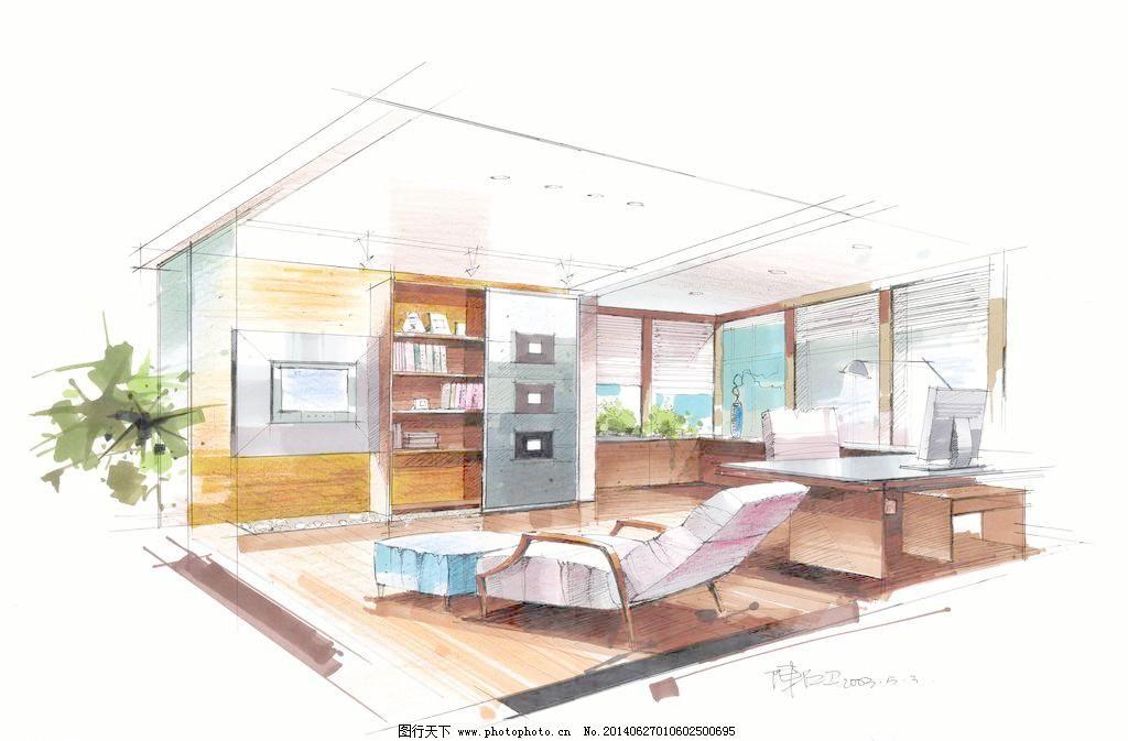 吊灯 环境设计 家装 书房手绘 沙发 茶几 台灯 窗帘 家装 装饰 室内