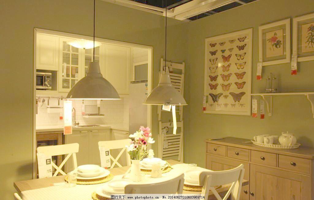 72dpi jpg 餐厅 餐桌 抽屉 灯具 吊灯 隔板 柜子 家居 宜家餐厅图片