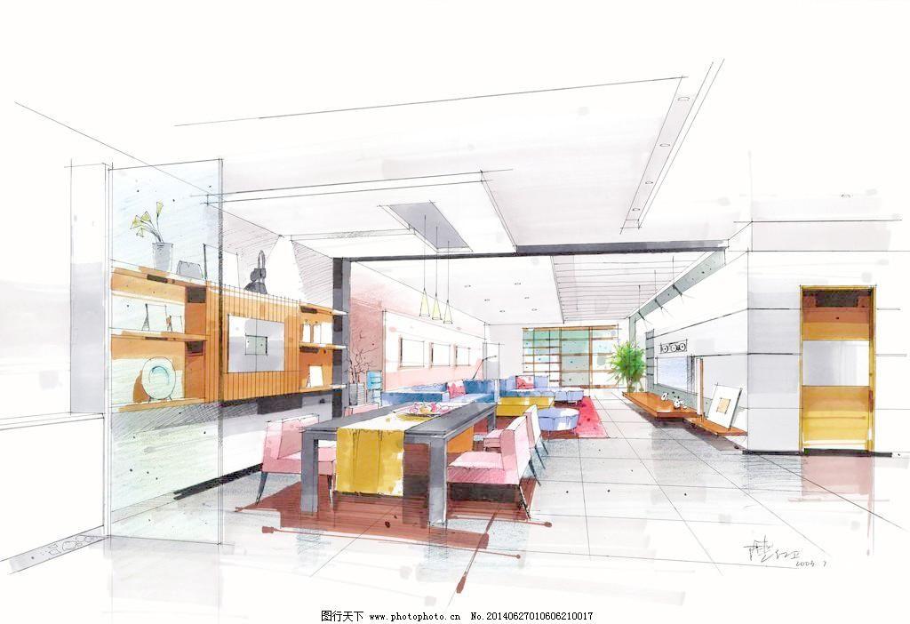 吊灯 环境设计 家装 客厅手绘 沙发 茶几 台灯 窗帘 家装 装饰 室内