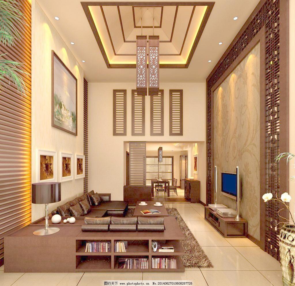 室内装饰 客厅布置