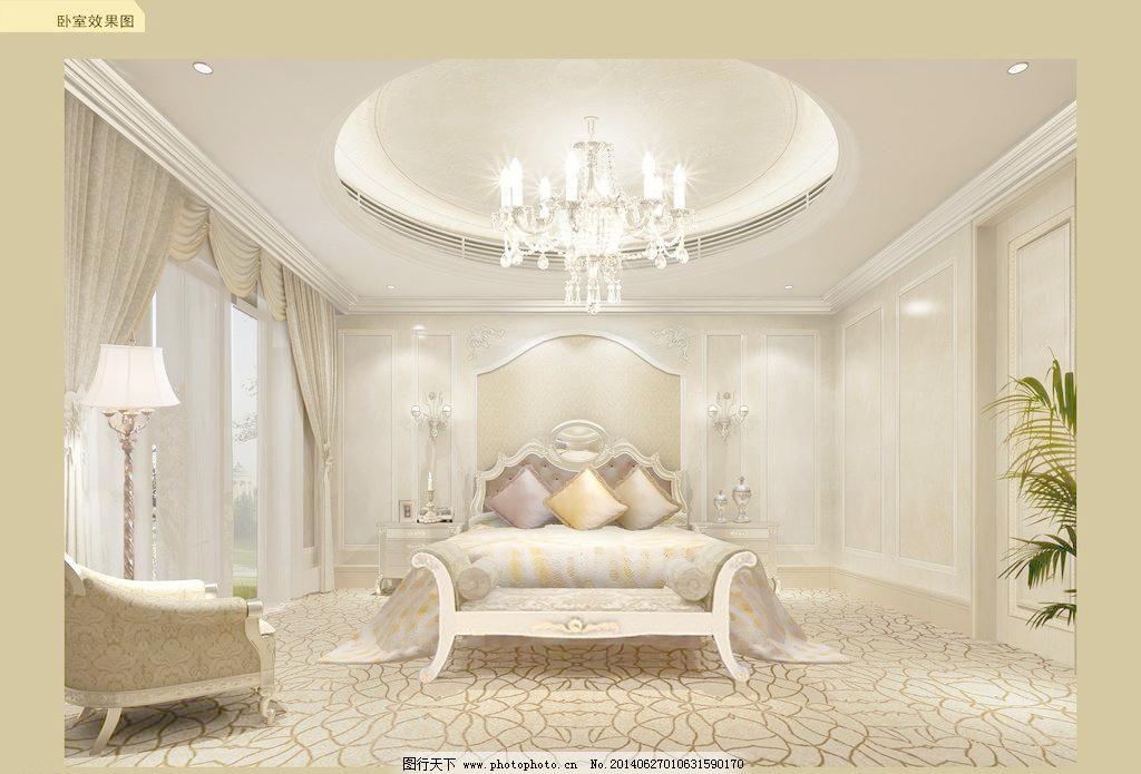 室内设计 环境设计 设计 地毯 吊顶 吊灯 床 窗户 沙发 墙纸 家装效果