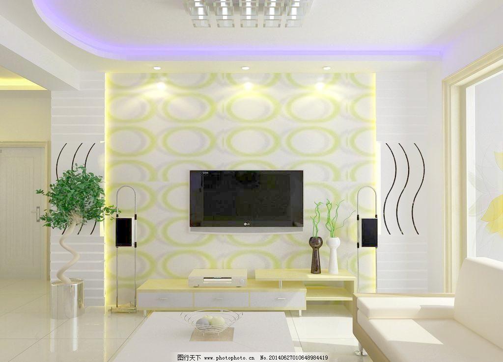 客厅效果图 客厅效果图 沙发 家 电视机 电视柜 住屋 阳光 地转 植物