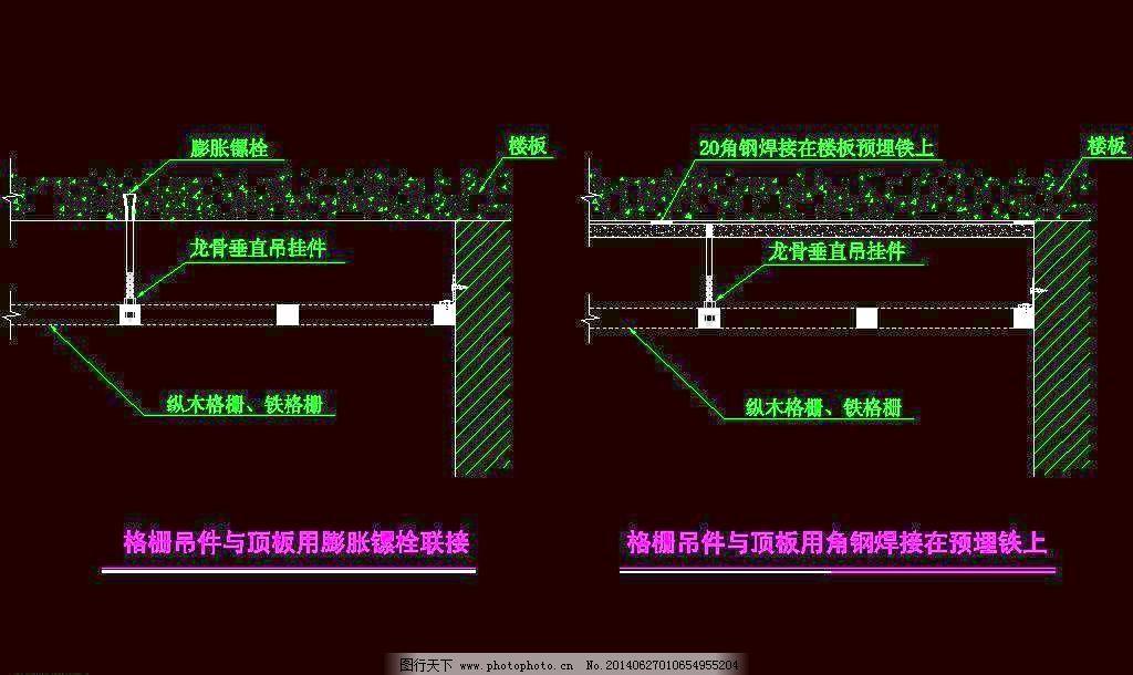 格栅天花节点 吊灯 吊顶 环境设计 夹板 建筑设计 立面图 平面图