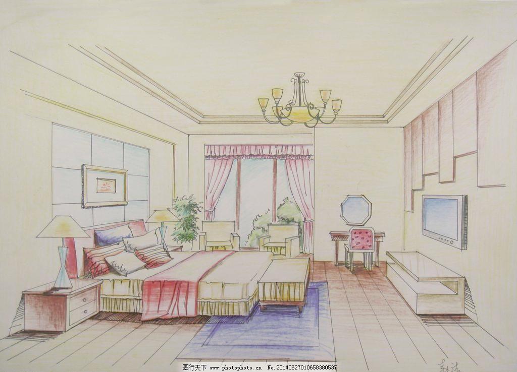室内手绘图免费下载 72dpi jpg 窗 床 吊灯 绘画书法 设计 室内手绘