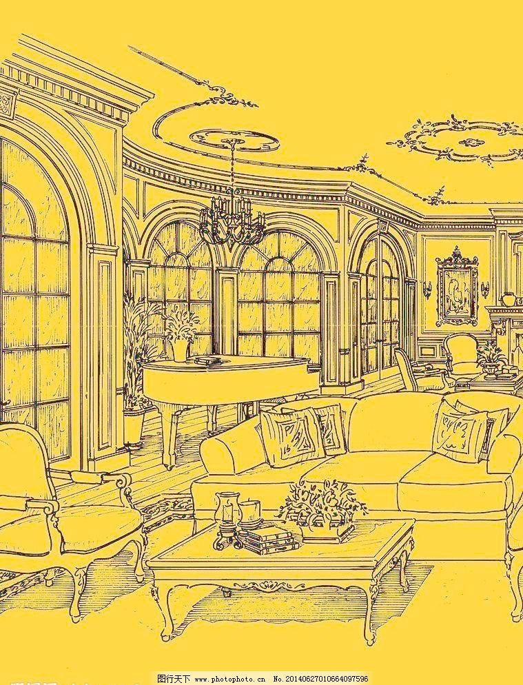 手绘图 手绘画 美术绘画 速写 室内设计 桌子 椅子 沙发 茶几 吊灯