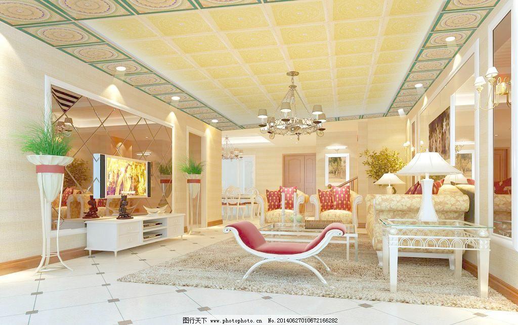 客厅吊顶 室内设计 吊顶效果图 台灯 电视 吊灯 伟达艺术吊顶 3d作品