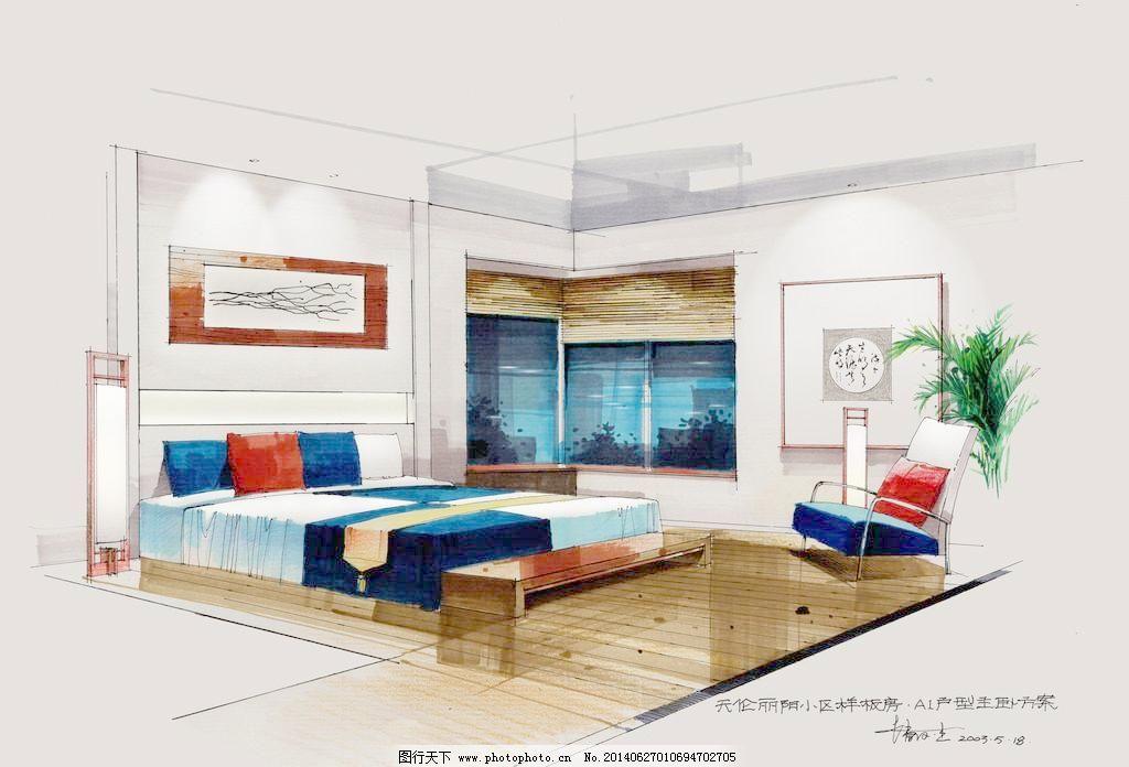 房间设计图片手绘图片
