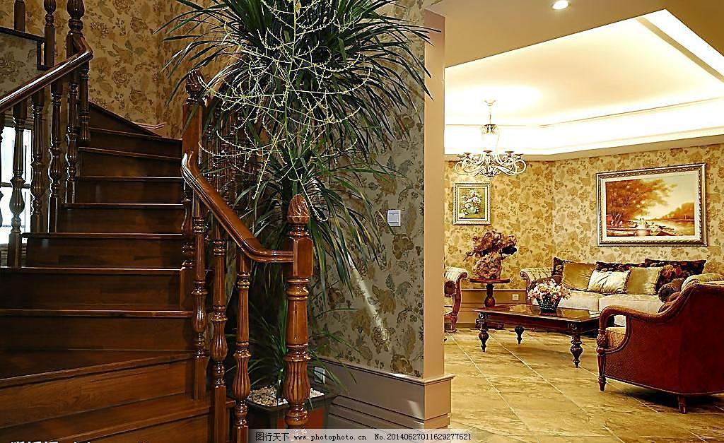 欧式风格 客厅与楼梯