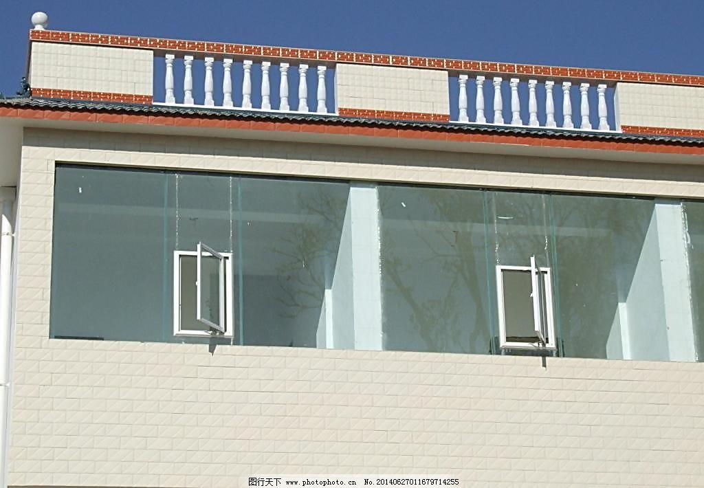 窗 瓷砖 建筑摄影 建筑园林 楼房 铝合金 玻璃平开窗 外墙 瓷砖 玻璃