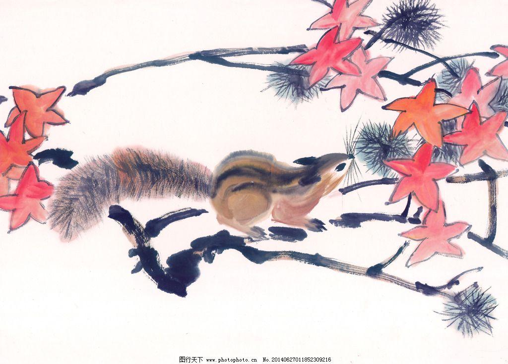 水墨 松鼠 鲜花 艺术 源文件 中国画 动物 松鼠 水墨 中国画 国画