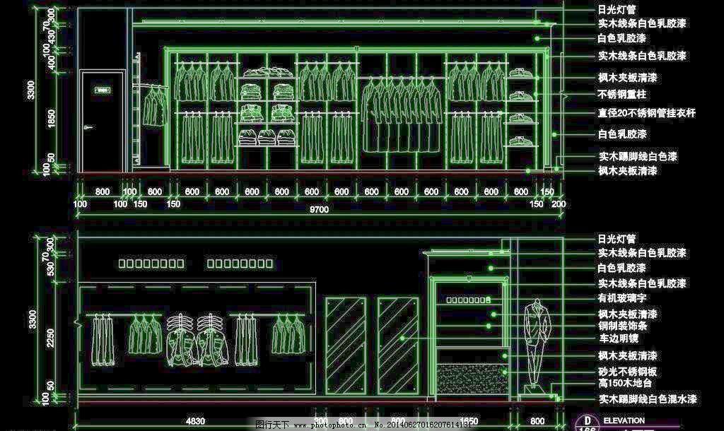 cad 服装店 更衣室 环境设计 平面图 施工图 室内设计 素材 图纸 衣柜