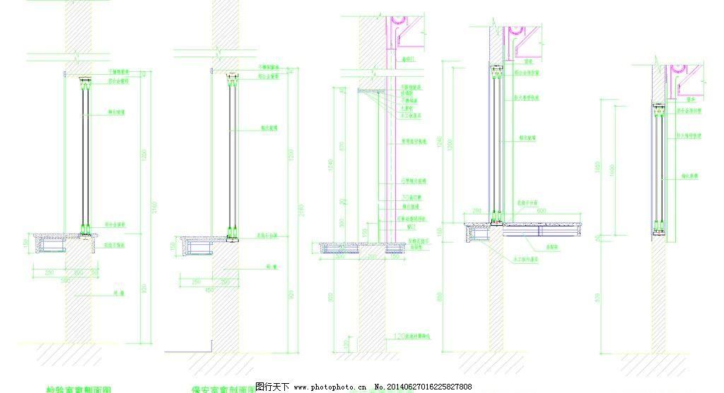 藏式比例宾馆还原窗玻璃cad隔断比中1详图1图纸图片