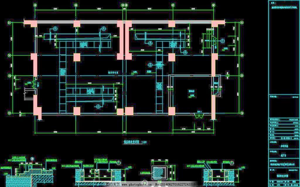 环境设计 建筑设计 楼层 平面图 施工图 室内设计 地下室低压配电房