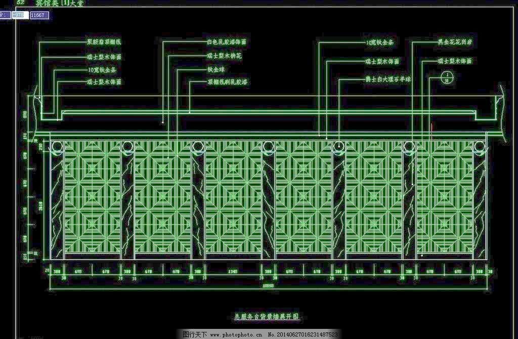 木凳总服务台大堂墙展开图_室内图纸_CAD素背景v木凳图片