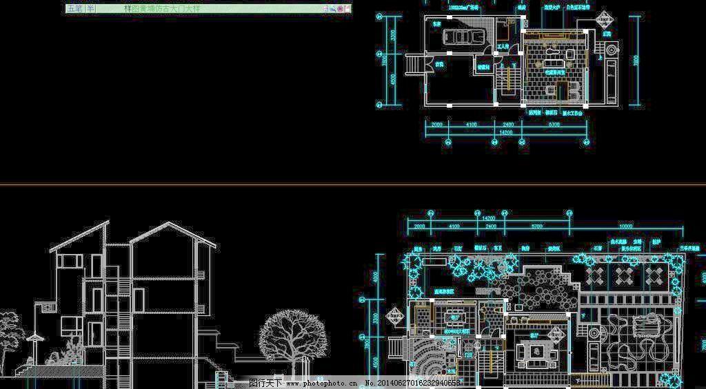 环境设计 建筑设计  传统建筑 房屋 环境设计 建筑设计 楼房 民居