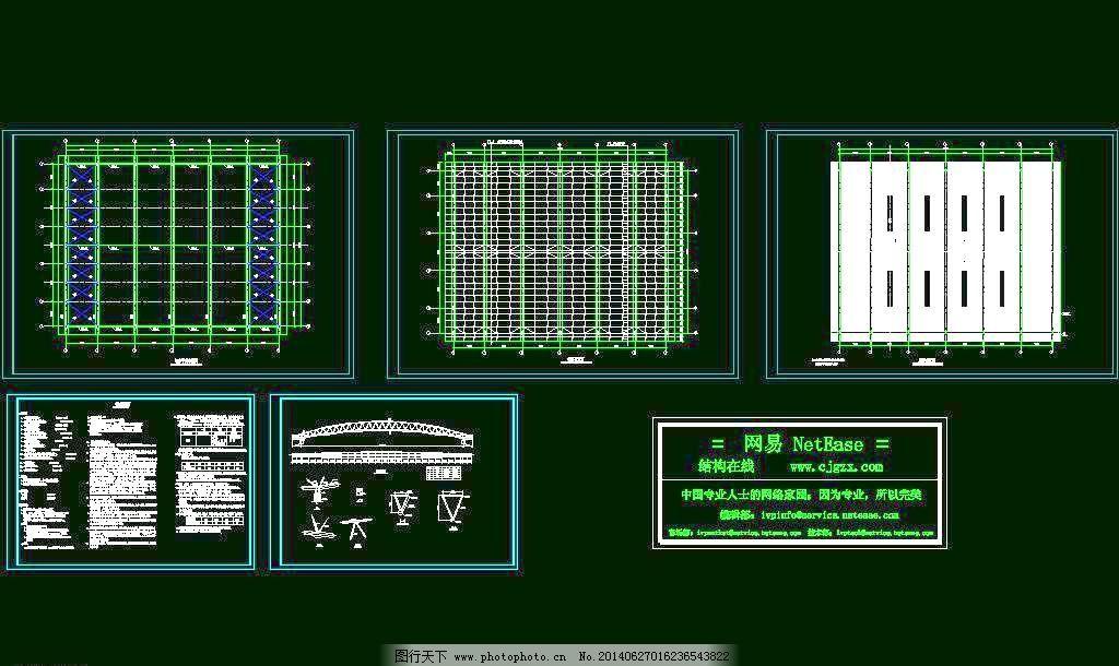 中意图纸_室内图库_CAD钢管_图行天下素材的图纸思桁架hs图片