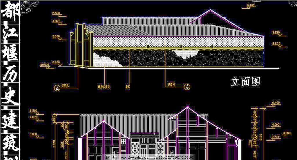 cad dwg 图纸 平面图 素材 装修 装饰 施工图 室内设计 古建筑 廊架图片