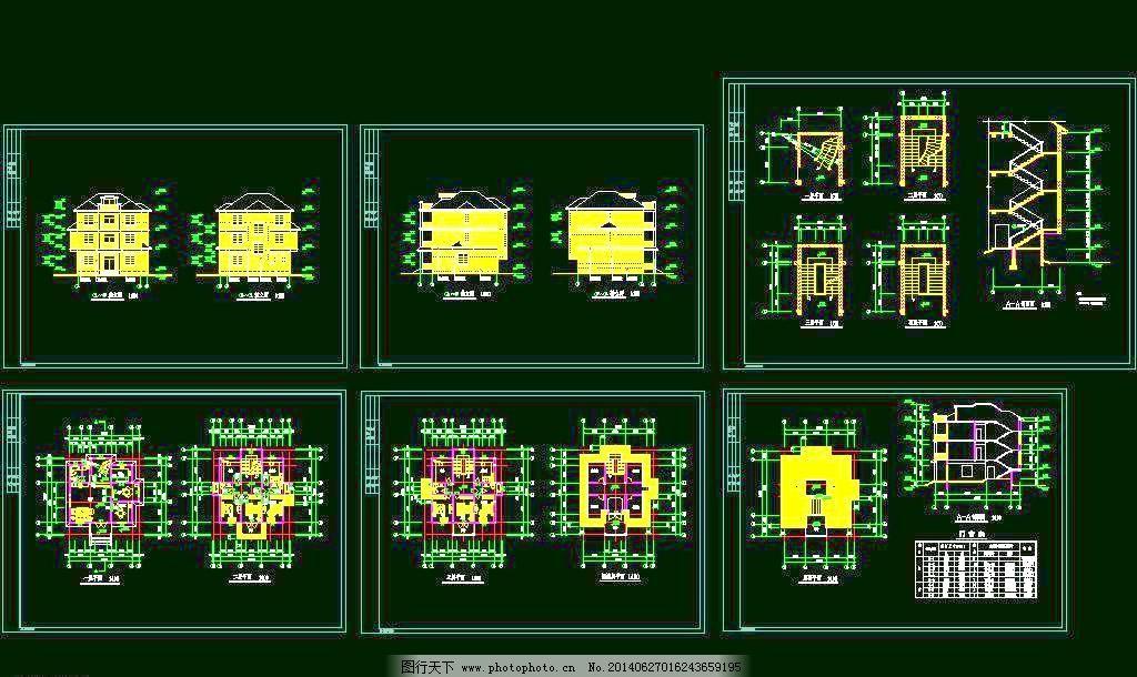 建筑设计 楼房 民居 农村 农民 平面图 剖面图 乡村小别墅建筑施工图