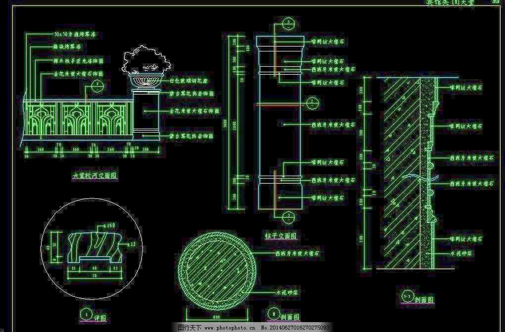 衣柜拦河立面图_室内大堂_CAD素材_图行天下设计图两米图纸图片