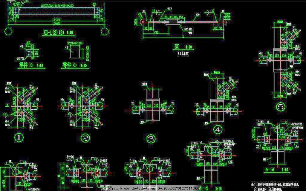 钢结构工程 构件详图