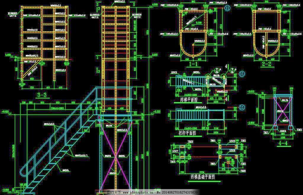 钢结构厂房 栏杆楼梯详图