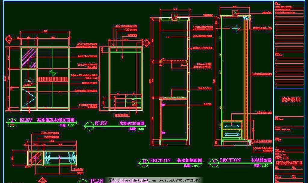 素材茶水衣柜柜_室内图纸_CAD图纸_图行天下将如何cad客房一倍放大图片