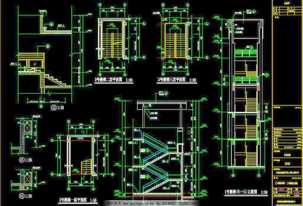 户型 花园 环境设计 建筑设计 楼层 平面图 施工图 室内设计 幼儿园