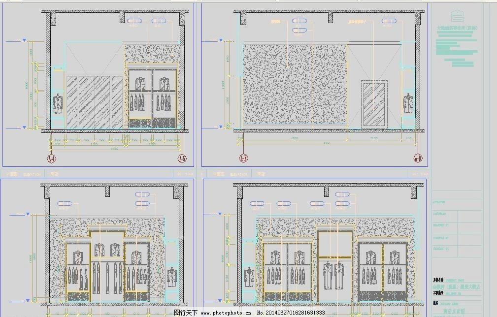 平面图 剖面图 施工图 商店立面图 别墅立面 cad dwg 图纸 平面图