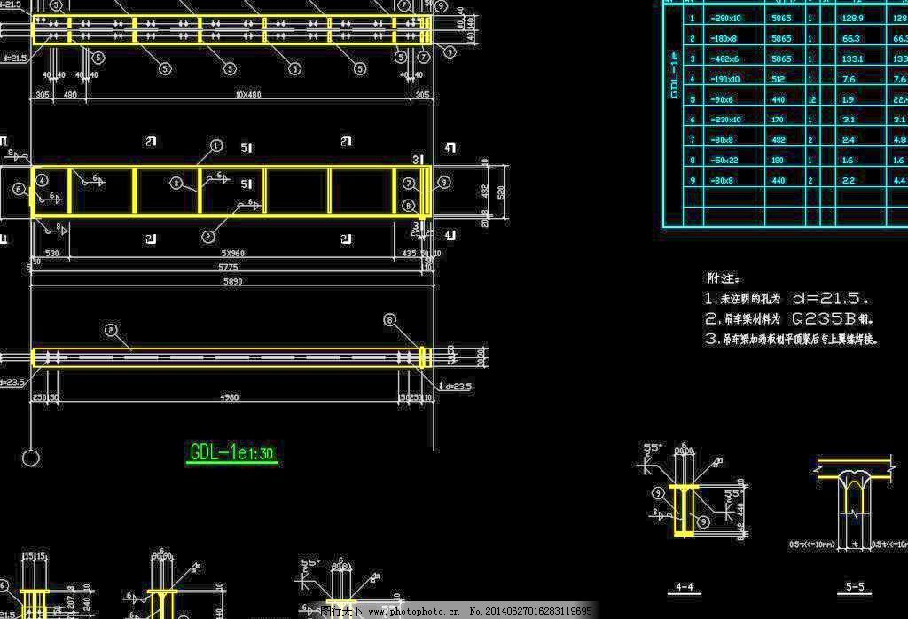 钢结构工程 钢构 桁架 建筑 施工图 石材 源文件 网架 节点