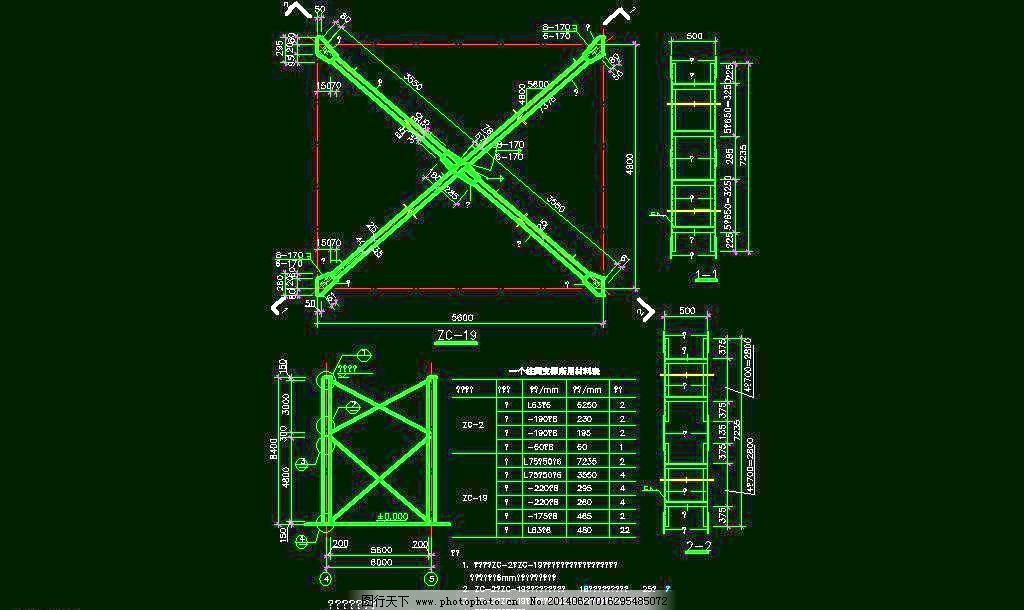 柱间支撑 厂房 钢构 钢结构 桁架 梁柱 膜结构 平面图 图纸