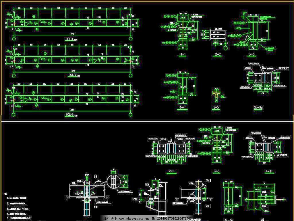 钢结构厂房吊车梁详图