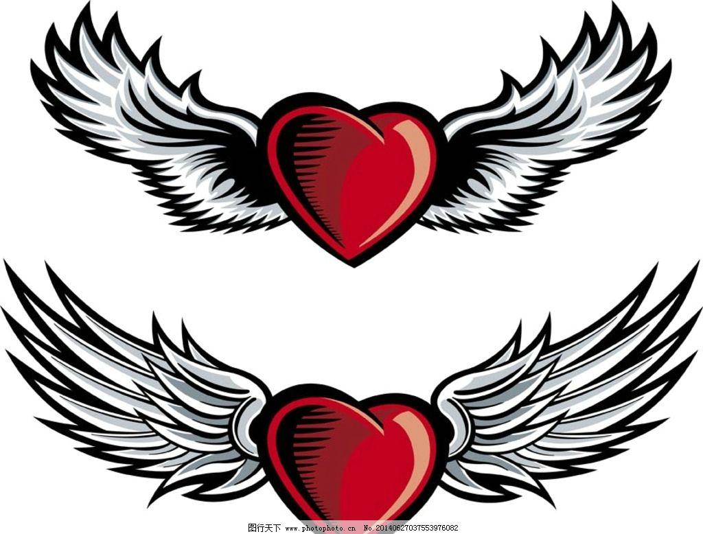 心形翅膀 纹身图案图片