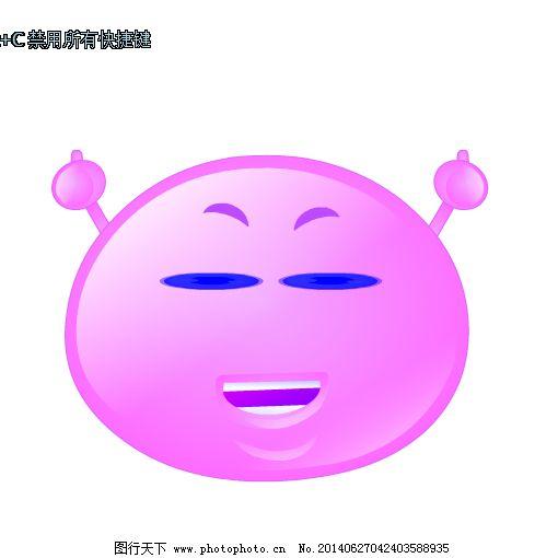 紫色卡通表情