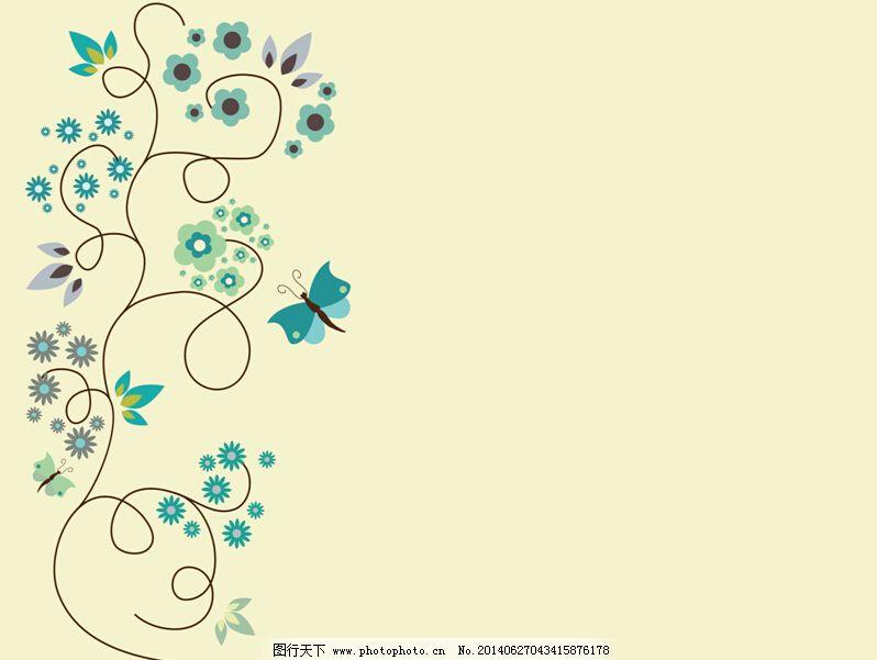 背景 艺术设计/淡雅插画背景的艺术设计幻灯片