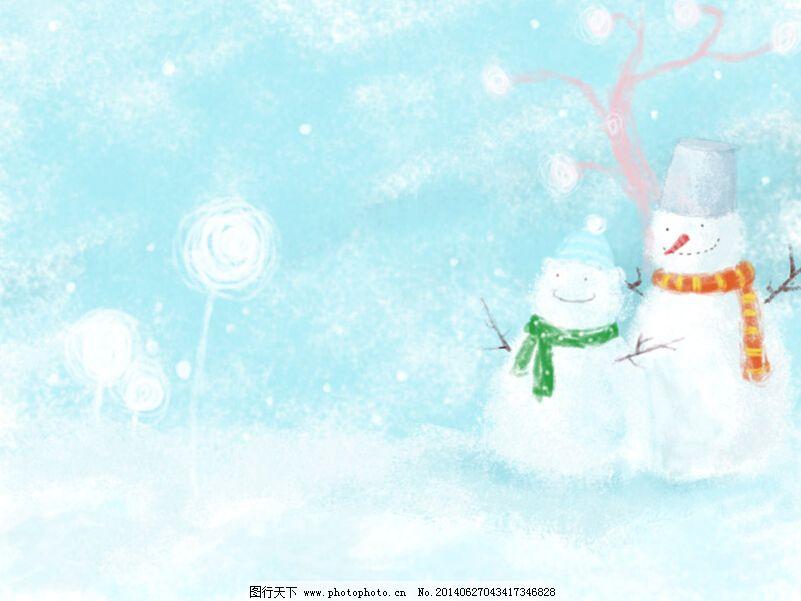 冬日暖阳主题的卡通幻灯片背景