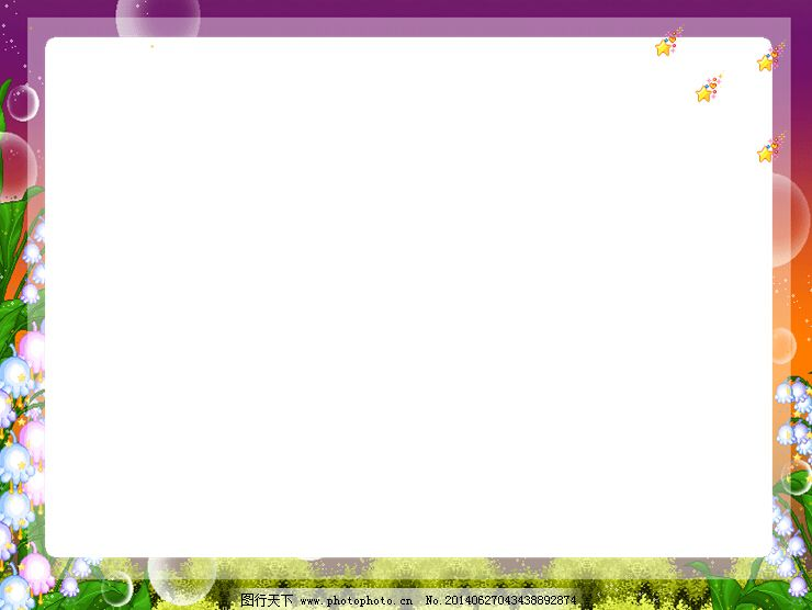 ppt 背景 背景图片 边框 模板 设计 相框 740_556