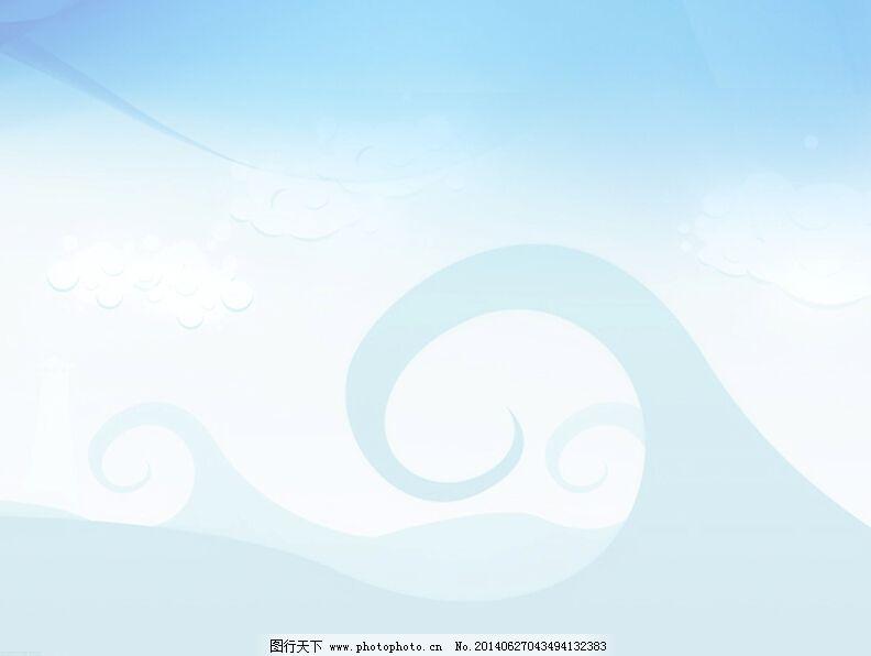 图案 背景 蓝色/淡雅蓝色背景的简洁图案幻灯片