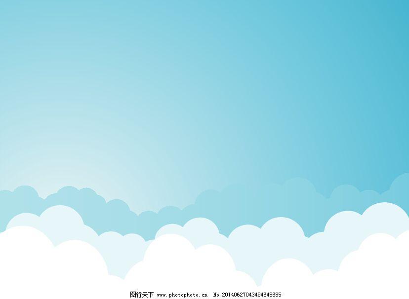 淡雅蓝色背景的蓝天白云卡通ppt背景