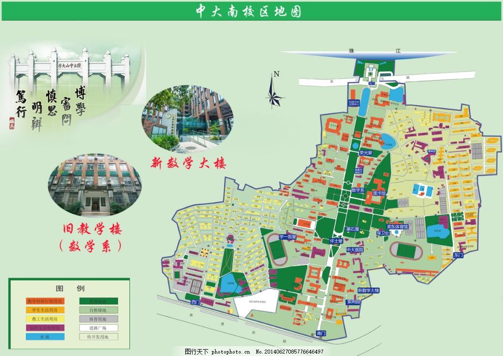 clc   中山大学 南校区地图 新版 绿色