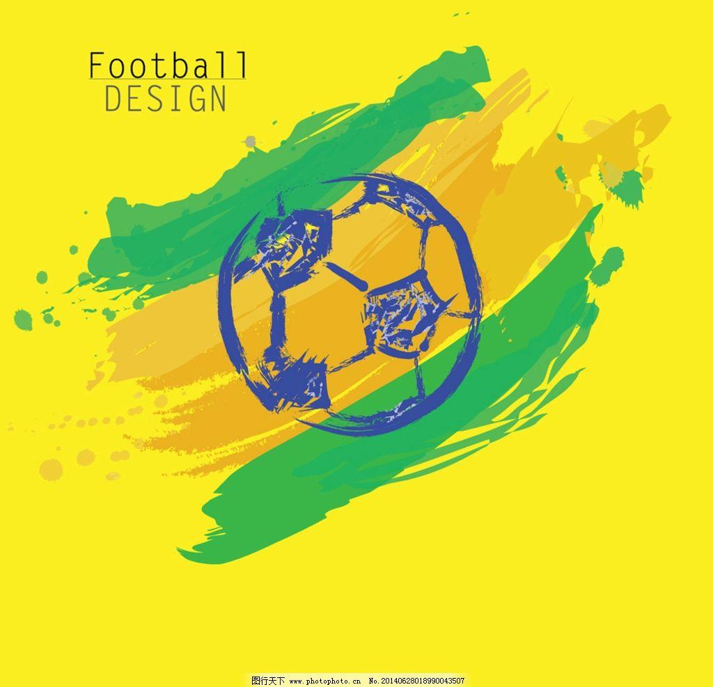 足球 巴西世界杯 2014 南美世界杯 手绘 世界杯 世界杯标志 世界杯