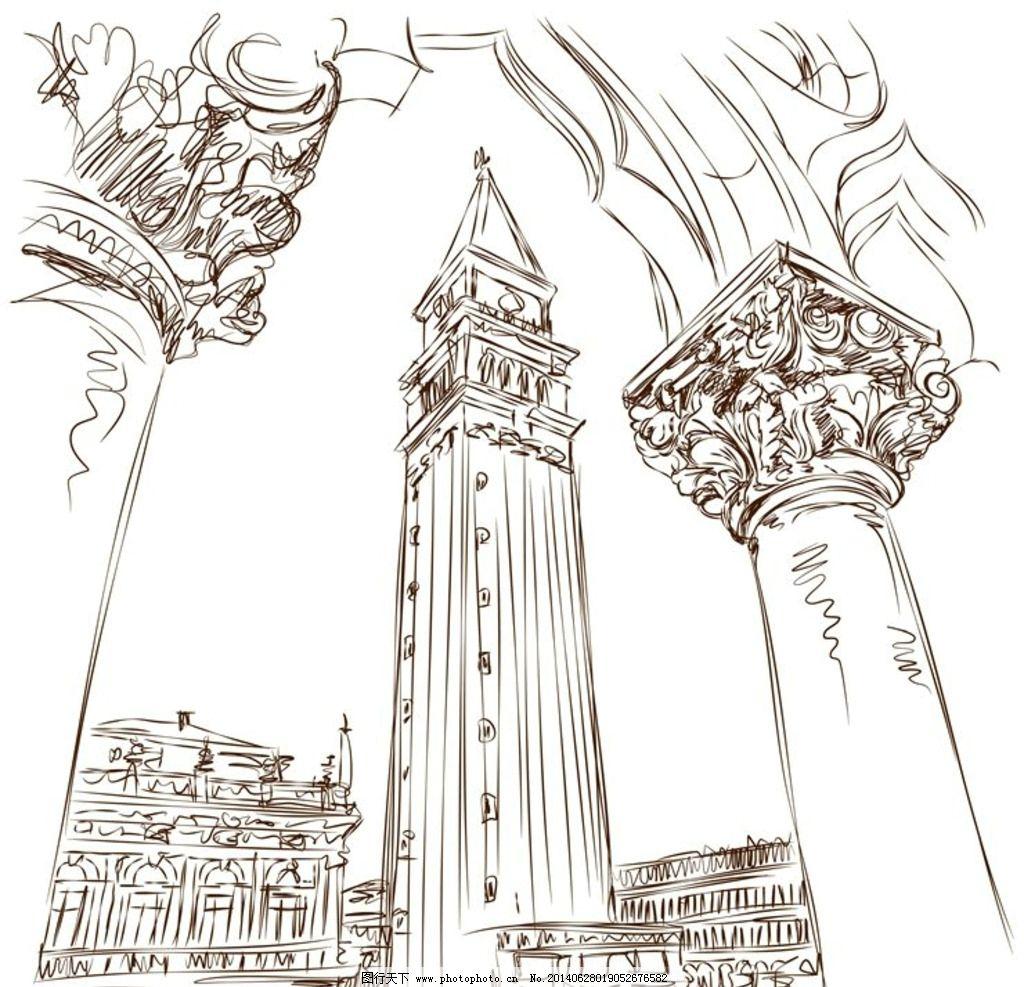 风光素描 风景画图片,教堂 小镇风光 欧洲小镇 风景