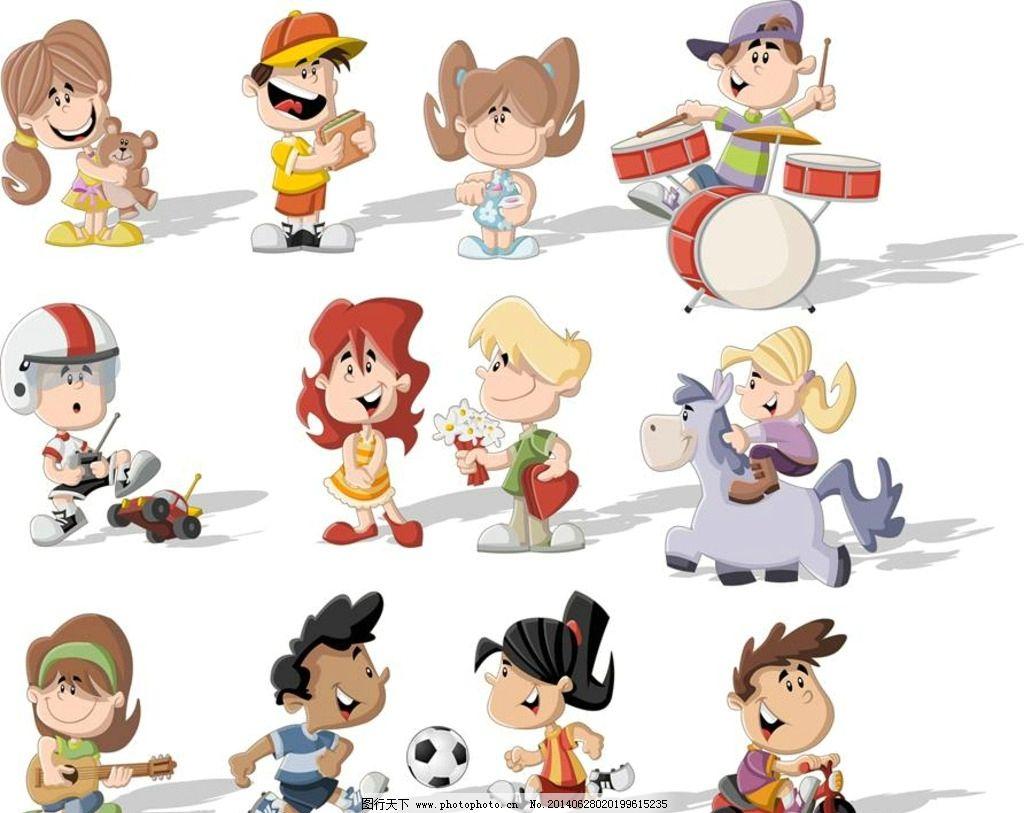 卡通人物 动画人物 动漫人物 卡通动漫 美式卡通 美式动漫 动画设计
