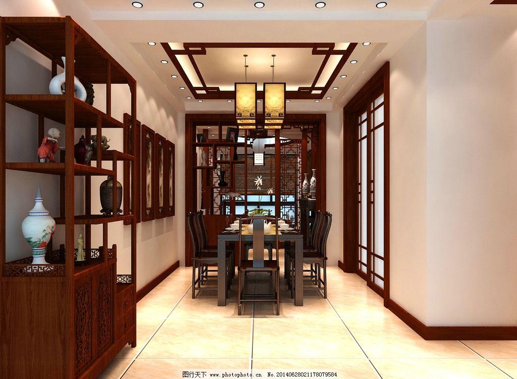 中式餐厅 餐厅 中式 吊顶 博古架 纯中式 3d作品 3d设计 设计 72dpi