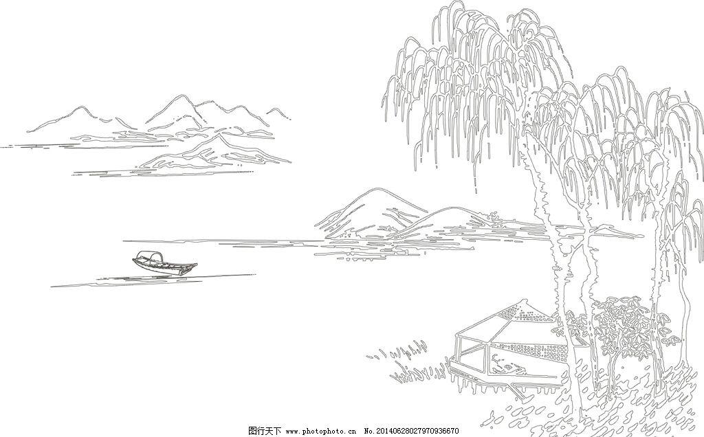 小舟简笔画步骤