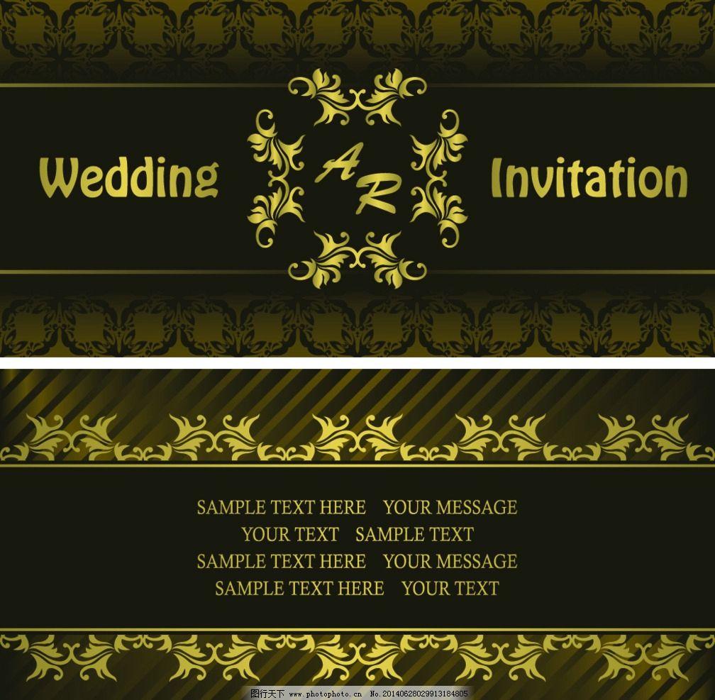 名片 花纹 花边 边框 金色花纹 欧式花纹 科技名片 名片设计 名片样板