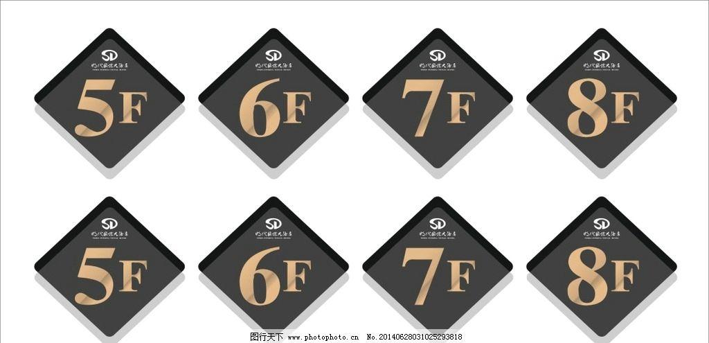 logo 标识 标志 设计 矢量 矢量图 素材 图标 1024_495