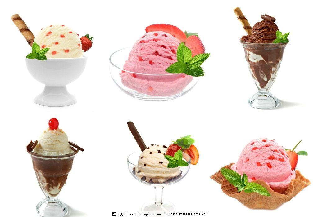 冰激凌 水果冰激凌 冷饮 甜点 雪糕 美食 甜品 冷饮广告 餐饮美食