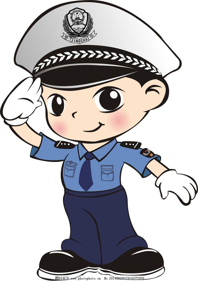 交警察简笔画有涂色