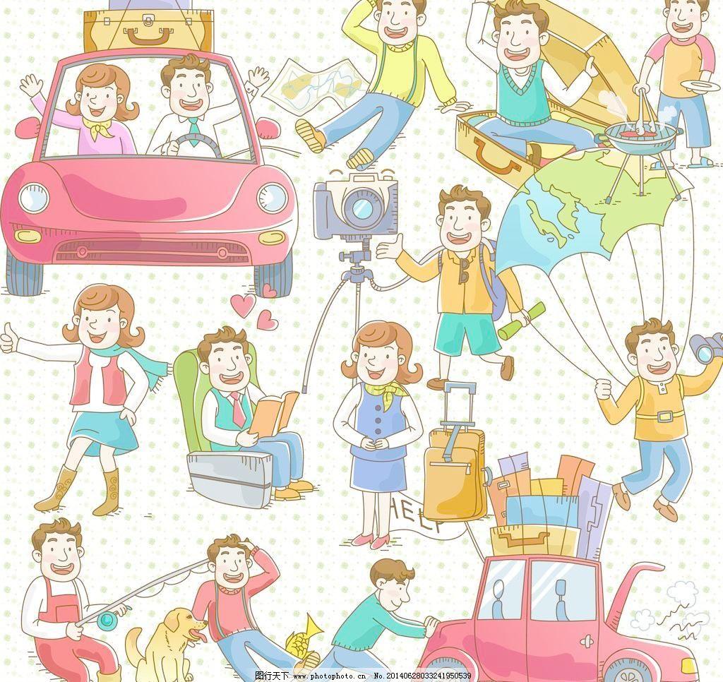 旅游 男性 女性 卡通人物旅游 卡通 人物 旅游 男性 女性 旅行 开汽车