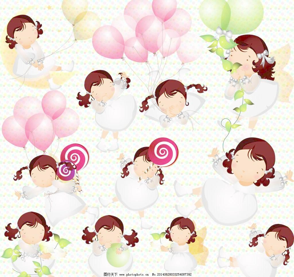 糖果女孩 糖果女孩免费下载 棒棒糖 卡通 可爱 气球 人物 人物